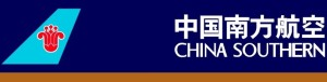 China_Southern_Air_Logo